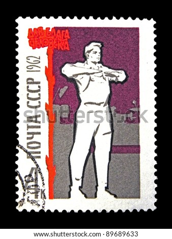 "USSR - CIRCA 1962: A stamp printed in the USSR (Russia) shows Gymnastics at work with the inscription ""For the good of the people"" from the series ""The Russian People"", circa 1962"