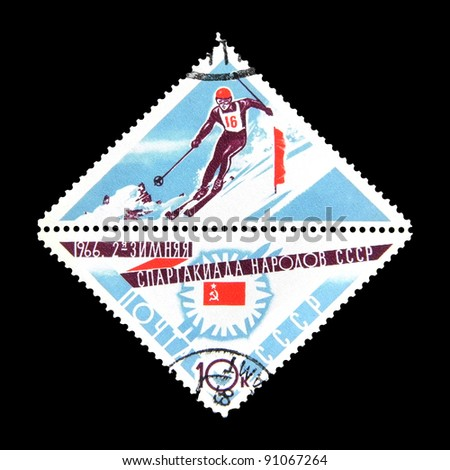 "USSR - CIRCA 1966: A stamp printed in the USSR (Russia) shows Slalom with the inscription and name of a series ""1966, 2 Winter Games of people of the USSR"", circa 1966 - stock photo"
