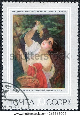 "USSR - CIRCA 1973: A stamp printed in the USSR,Series ""paintings by famous artists"" Picture which is in the State Tretyakov Gallery in Moscow. K.P.Brylov ""Italian noon"", circa 1973 - stock photo"