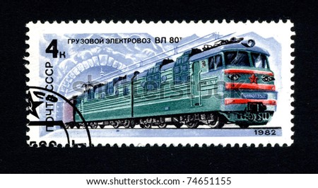 USSR - CIRCA 1982: A stamp printed in the USSR showing cargo electric locomotive VL-80t, circa 1982