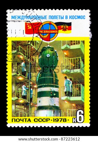 USSR - CIRCA 1978: A stamp printed in the USSR showing construction of space racket circa 1978