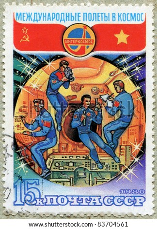 USSR - CIRCA 1980: A stamp printed in the USSR showing cosmonauts, devoted to the international partnership between Soviet Union and Foreign countries in space, circa 1980