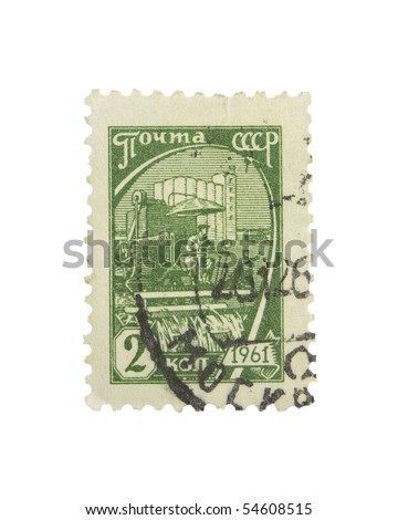 USSR - CIRCA 1961: A stamp printed in the USSR showing harvester, circa 1961