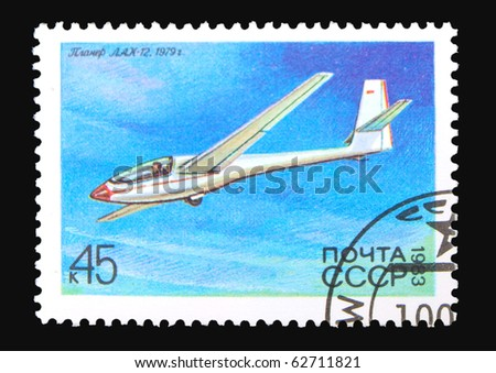 USSR - CIRCA 1983: A stamp printed in the USSR showing LAK-12 aircraft, circa 1983