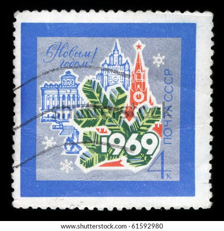 USSR - CIRCA 1969: A stamp printed in the USSR showing Moscow new year, circa 1969 - stock photo