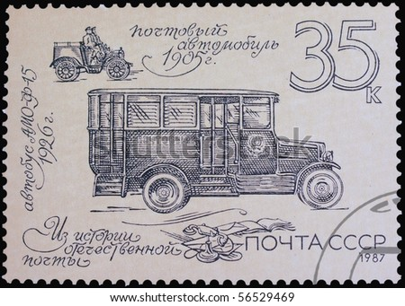 USSR - CIRCA 1987: A stamp printed in the USSR showing old cars, circa 1987 - stock photo
