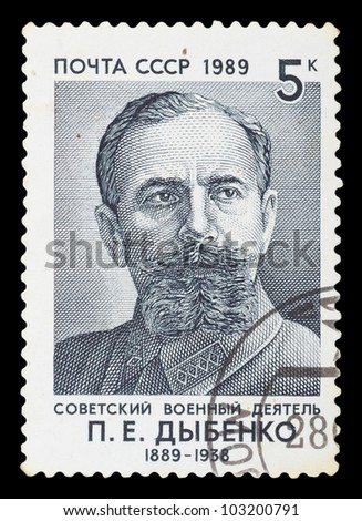 USSR - CIRCA 1989: A stamp printed in the USSR showing P. Dybenko, circa 1989