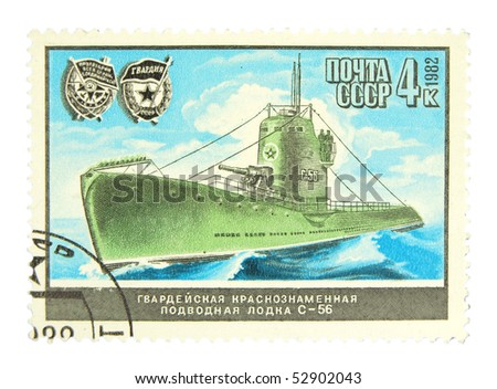 USSR - CIRCA 1982: A stamp printed in the USSR showing submarine C-56 circa 1982 - stock photo