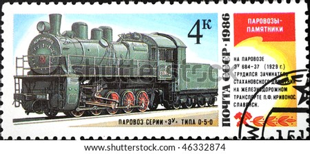 USSR - CIRCA 1982: A Stamp printed in the USSR shows a cargo electric locomotive, circa 1982