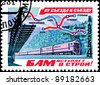 USSR- CIRCA 1981:  A stamp printed in the USSR shows a map and train from the Baikal-Amur railroad which runs parallel to the trans-Siberian railway, designed to serve as an alternative, circa 1981. - stock photo