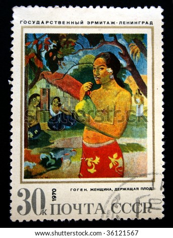 "USSR - CIRCA 1970: A stamp printed in the USSR shows a painting by the artist Paul Gauguin ""The woman holding a fruit"", circa 1970."