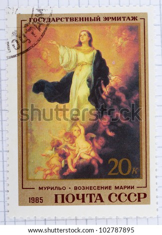 "USSR - CIRCA 1985: A stamp printed in the USSR shows a painting ""Immaculate Conception"" by Bartolome Murillo with the same inscription, series ""Spanish Paintings in Hermitage, Leningrad"", circa 1985"