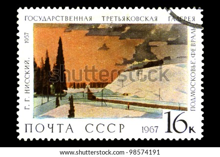 "USSR - CIRCA 1967: A stamp printed in the USSR shows a painting ""Moscow Suburb in February"" by Nissky with the same inscription from the series ""Paintings in the Tretyakov Gallery, Moscow"", circa 1967"