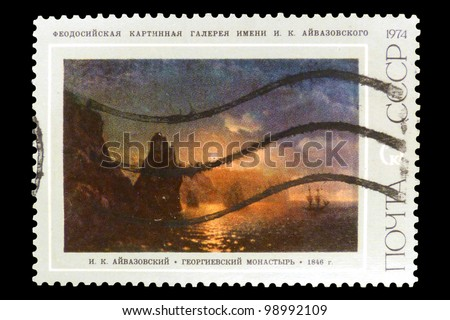 "USSR - CIRCA 1974: A stamp printed in the USSR shows a painting ""St. George's Monastery"" by Aivazovsky with the same inscription from the series ""Marine Paintings by Ivan Aivazovsky"", circa 1974"