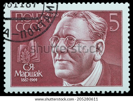 USSR- CIRCA 1987: A stamp printed in the USSR shows a portrait of Samuil Marshak, a writer of children's poetry, circa 1987 - stock photo