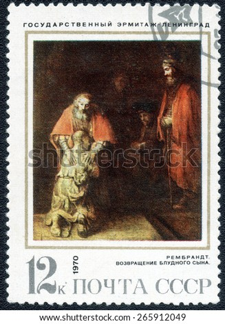 """USSR - CIRCA 1970: A stamp printed in the USSR, shows a series of images """"A collection of paintings by famous artists Hermitage in Saint Petersburg"""",circa 1970 - stock photo"""