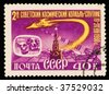 USSR - CIRCA 1960: A stamp printed in the USSR shows a space ship, circa 1960. - stock photo
