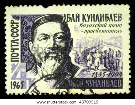 USSR - CIRCA 1965: A stamp printed in the USSR shows Abay Ibrahim Qunanbayuli, circa 1965