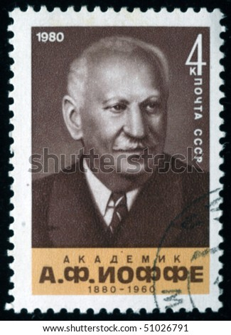 USSR - CIRCA 1980: A stamp printed in the USSR shows Abram Ioffe, circa 1980 - stock photo