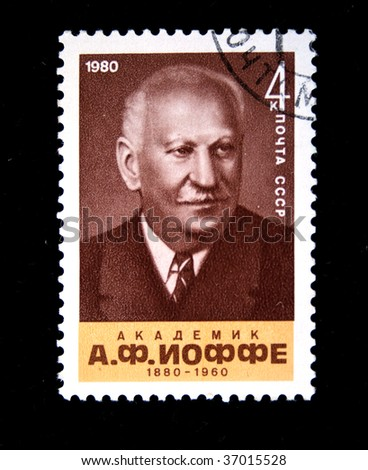 USSR - CIRCA 1980: A stamp printed in the USSR shows Academist Abram Ioffee, circa 1980. - stock photo
