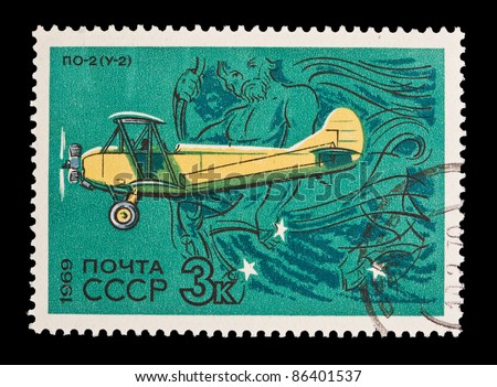 USSR - CIRCA 1969: A stamp printed in the USSR, shows airplane PO-2 (Y-2),  circa 1969