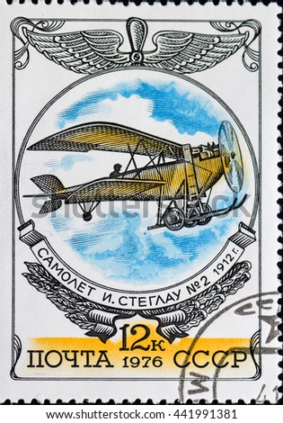 "USSR - CIRCA 1976: A stamp printed in the USSR shows Airplane ""Steglau N2"", circa 1976 - stock photo"