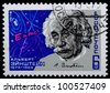 "USSR - CIRCA 1979: A stamp printed in the USSR shows Albert Einstein, circa 1977. ""Great People of the World ""series - stock photo"