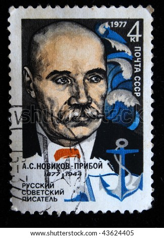USSR - CIRCA 1977: A stamp printed in the USSR shows Alexei Silytsch Novikow-Priboi, circa 1977