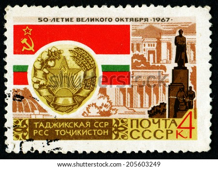 "USSR - CIRCA 1967: A stamp printed in the USSR, shows Arms and Flag of USSR republic with the inscription �¢??Tajik SSR�¢?� from the series ""50th Anniversary of Great October"", circa 1967 - stock photo"