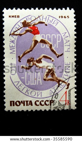 USSR - CIRCA 1965: A stamp printed in the USSR shows athletes.  It is devoted to the international match on track and field athletics between the USSR and the USA - Kiev, circa 1965.