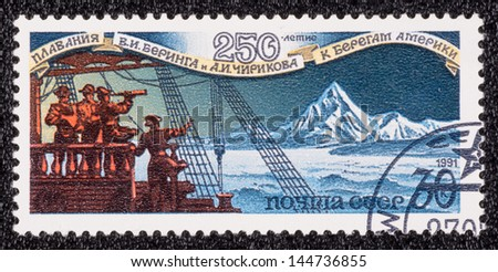 USSR - CIRCA 1991: A stamp printed in the USSR, shows Bering and Chirikov to the shores of America, circa 1991 - stock photo