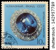 USSR - CIRCA 1971: A stamp printed in the USSR, shows Brooch with sapphire from Diamond fund of USSR, circa 1971 - stock photo