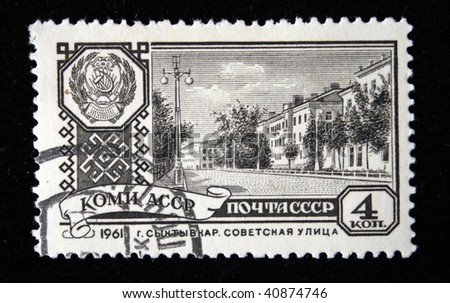 USSR - CIRCA 1961: A stamp printed in the USSR shows Capital of the Komi - Syktyvkar, Sovetskaya street, circa 1961