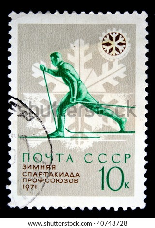 USSR - CIRCA 1971: A stamp printed in the USSR shows , circa 1971