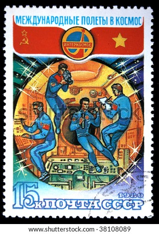 USSR - CIRCA 1980: A stamp printed in the USSR shows cosmonauts, stamp from series honoring international cosmic flights and devoted coopertion of USSR and Vietnam, circa 1980.