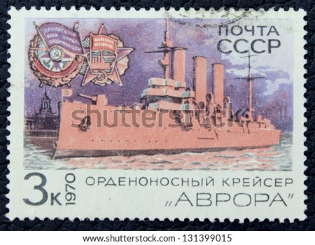 "USSR - CIRCA 1970: A stamp printed in the USSR, shows cruiser ""Aurora"", circa 1970"