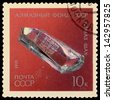 USSR - CIRCA 1971: A stamp printed in the USSR, shows Diamond Sheikh from Diamond fund of USSR, circa 1971 - stock photo