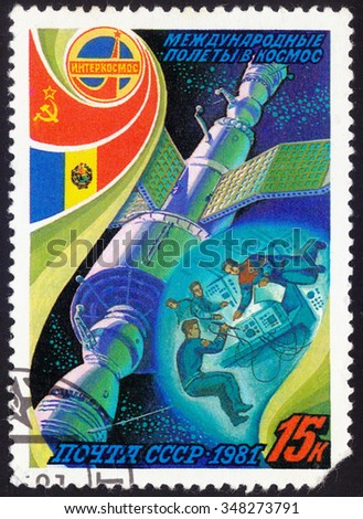 USSR - CIRCA 1981:A stamp printed in the USSR, shows flight of the joint crew USSR - Romania in space, series, circa 1981 - stock photo