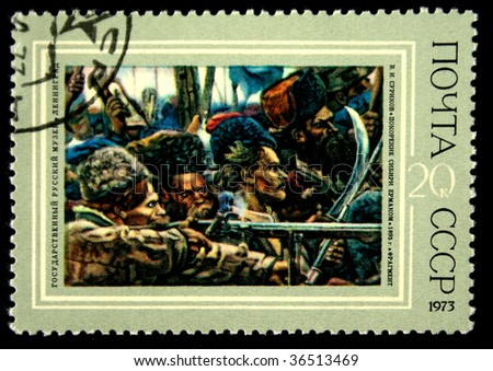 """USSR - CIRCA 1973: A stamp printed in the USSR shows fragment of painting """"Conquest of Siberia by Yermak"""" by artist Surikov, stamp from collection of State Russian Museum of Leningrad, circa 1973 - stock photo"""