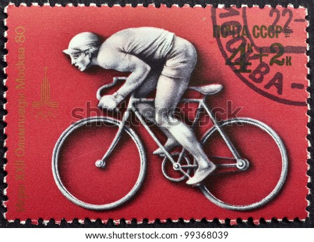 USSR - CIRCA 1977: A stamp printed in the USSR shows Games XXII Olympiad Moscow 1980-cycling, circa 1977 - stock photo