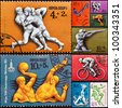 USSR - CIRCA 1978: A stamp printed in the USSR shows Games XXII Olympiad Moscow 1980-swimming, circa 1978 - stock photo