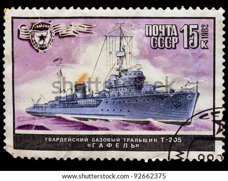"""USSR CIRCA 1982: A stamp printed in the USSR shows Guards base minesweeper """"Havel"""", circa 1982 - stock photo"""