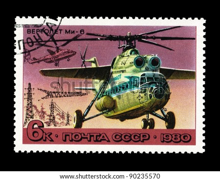 USSR - CIRCA 1980: A stamp printed in the USSR, shows helicopter Mi-6,  circa 1980