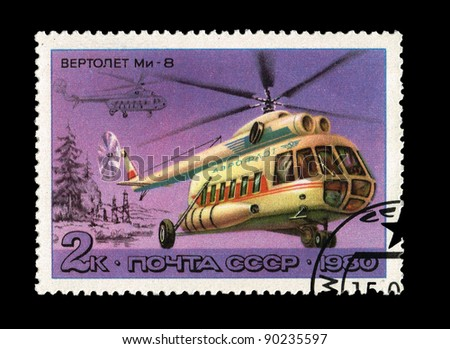 USSR - CIRCA 1980: A stamp printed in the USSR, shows helicopter MI-8,  circa 1980
