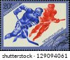 USSR - CIRCA 1984: A stamp printed in the USSR shows hockey player, about 1984 - stock photo