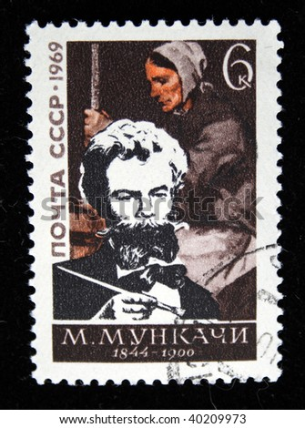 USSR - CIRCA 1969: A stamp printed in the USSR shows Hungarian artist Mihaly Munkacsy, circa 1969