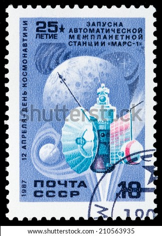 USSR - CIRCA 1987: A stamp printed in the USSR shows Launch of the first automatic station Mars, circa 1987 - stock photo