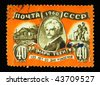 USSR - CIRCA 1960: A stamp printed in the USSR shows Mark Twain, circa 1960 - stock photo