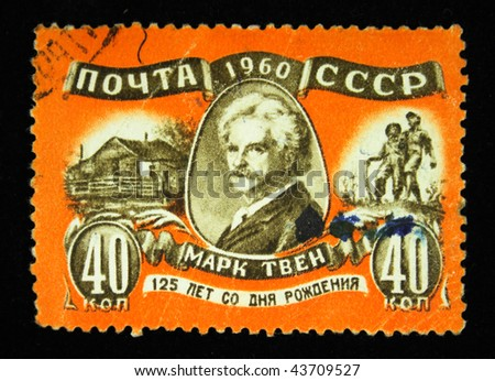 USSR - CIRCA 1960: A stamp printed in the USSR shows Mark Twain, circa 1960