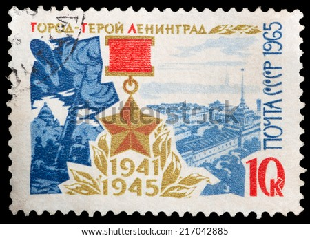 USSR - CIRCA 1965: A stamp printed in the USSR, shows Medal Hero City of Leningrad, circa 1965 - stock photo